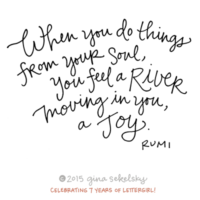 QUOTE-joy-by-gina-sekelsky-studio